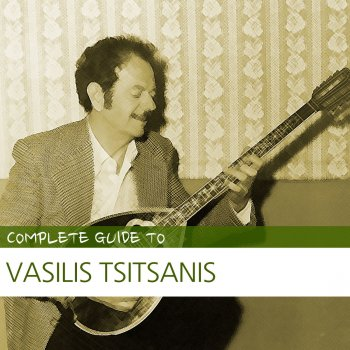 Theodoros Tountas feat. Vasilis Tsitsanis Imaste Alania