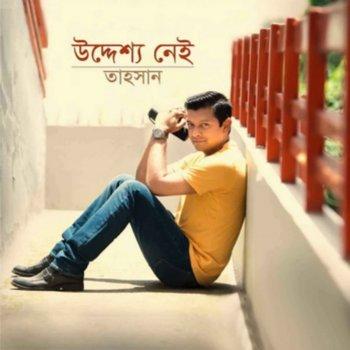 Tahsan feat. Elita Sporsher Baire